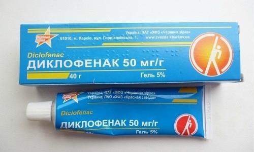 Диклофенак 5 можно купить в аптеке без рецепта