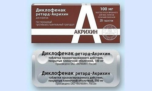 Диклофенак ретард, выпускаемый российской компанией Акрихин, применяется в качестве противовоспалительного и обезболивающего средства