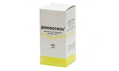 Димефосфон предназначен для борьбы со многими патологиями, поражающими разные органы
