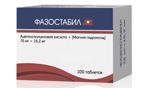 Для избавления от сердечно-сосудистых болезней можно использовать препарат Фазостабил