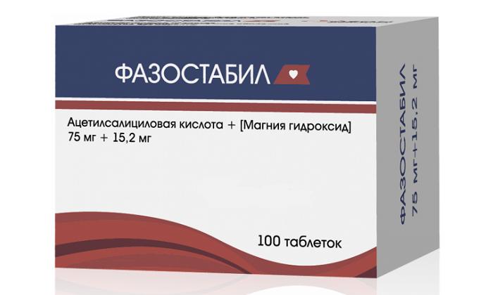 Как правильно использовать препарат Фазостабил
