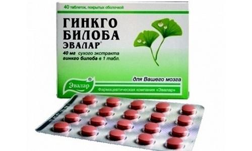 """БАД Гинкго Билоба """"Эвалар"""" способствует улучшению работоспособности, восстанавливает мозговое кровообращение"""
