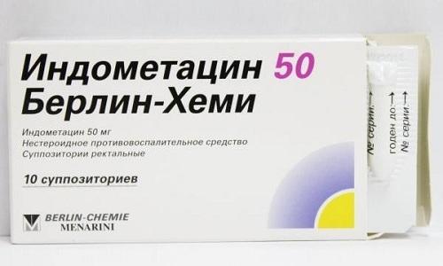 Индометацин Берлин Хеми назначается для купирования симптомов воспаления