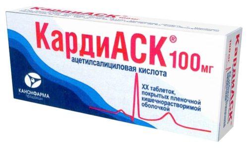 КардиАСК снижает температуру тела и работает как обезболивающее
