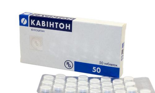 Таблетки помещены в блистеры по 25 шт