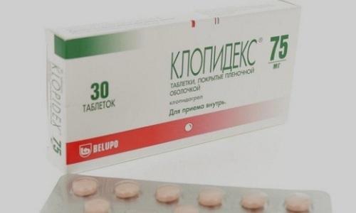 Стоимость медикамента зависит от ценовой политики аптеки и в среднем составляет 494 рубля