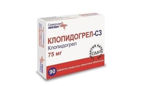 Аналог Тиклопидина - препарат Клопидогрел помещают в сухое, темное и недоступное для детей место с температурой +15...+25°C