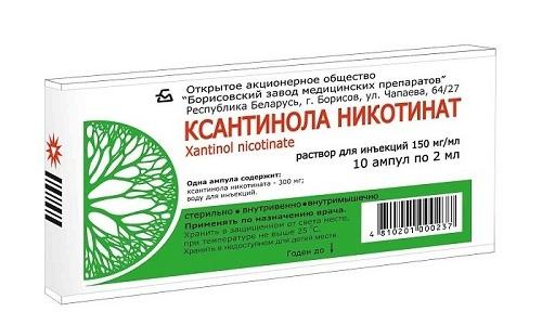 При периферических ангиопатиях Ксантинола никотинат, разжижая кровь, ускоряя кровоток, способствуя формированию дополнительных капилляров