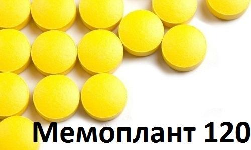 В аптеках фитопрепарат продается по цене от 514 до 584 руб. за 30 таблеток