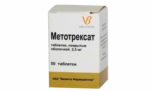 Сочетание АСК-Кардио и метотрексата повышает токсичность последнего, поэтому данная комбинация запрещена к употреблению