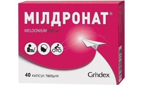 Милдронат - лекарство, улучшающее обмен в тканях и обеспечивающее их энергией