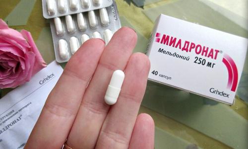 При нарушениях работы сердца назначают таблетки по 250 мг 2 раза в сутки на 12 дней