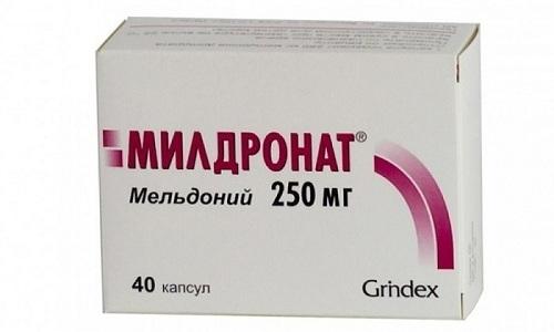 Милдронат 250 - синтетический медпрепарат для улучшения метаболизма и энергообеспечения всего организма