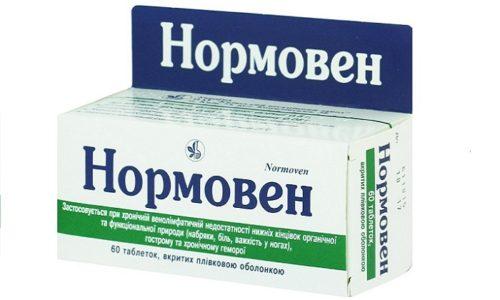 Нормовен - это медицинское средство, обладающее тонизирующим и укрепляющим эффектом