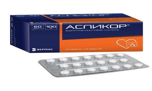 На фармацевтический рынок препарат поставляется в таблетированной форме