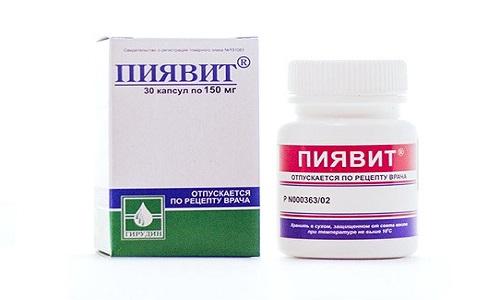 Препарат назначается для облегчения симптомов патологий вен, предупреждения образования тромбов
