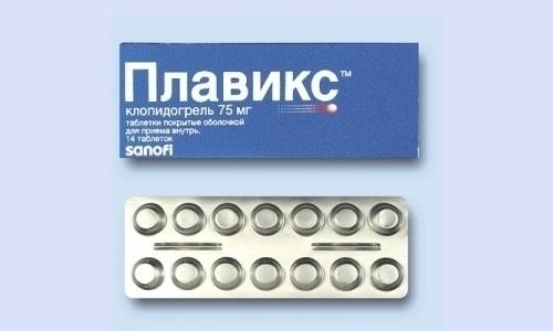 Препарат Плавикс 75 подавляет агрегацию тромбоцитов