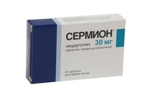 Препарат Сермион 30 улучшает кровообращение головного мозга и имеет нейропротекторный эффект