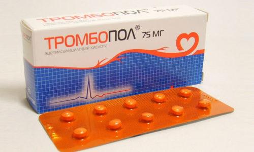 Тромбопол - нестероидное противовоспалительное средство, применяемое для предупреждения образования тромбов