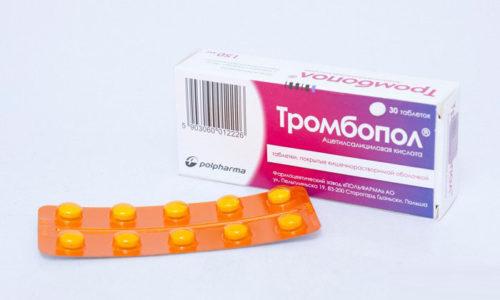 Действующим веществом лекарственного средства является ацетилсалициловая кислота