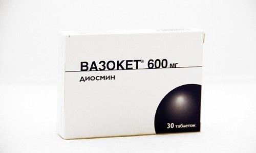 Цена коробки с 30 таблетками колеблется в пределах 650-800 руб