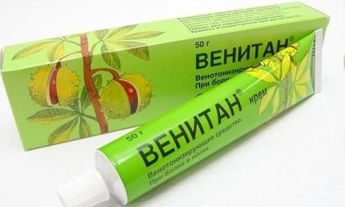 Активный компонент крема Венитан - экстракт конского каштана водно-этального сухого