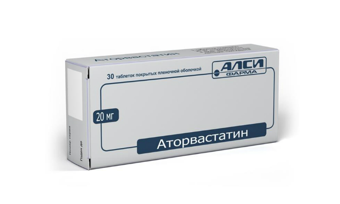 Аторвастатин 20