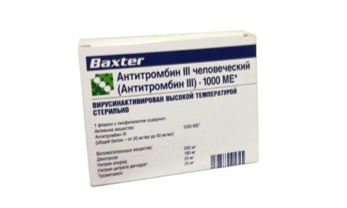 Антитромбин 3 - специфическое лекарственное средство, назначаемое при приобретенной или врожденной недостаточности антитромбинового вещества