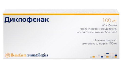 Диклофенак - нестероидное противовоспалительное средство