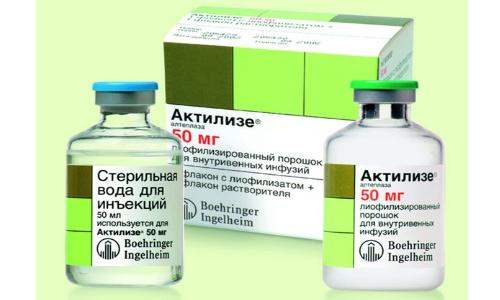 Актилизе оказывает тромболитическое и фибринолитическое действие