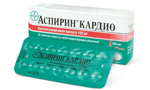 В качестве заменителя препарата, предотвращающего тромботические осложнения, назначают Аспирин-Кардио