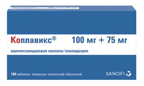 Коплавикс - эффективное средство, призванное предотвращать образование тромбов