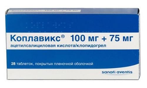 Коплавикс 100 - препарат, предназначенный для предотвращения тромботических осложнений