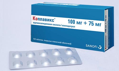 """Препарат производят в виде таблеток, лекарство имеет бледно-розовый цвет, овальную форму, обозначение """"С75"""" на одной стороне, """"А100"""" - на другой"""