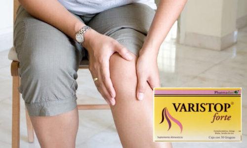 Препарат не имеет побочных эффектов, может применяться для лечения и профилактики патологии сосудов