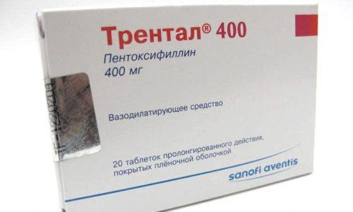 Препарат Трентал 400 разработан специально для улучшения микроциркуляции крови