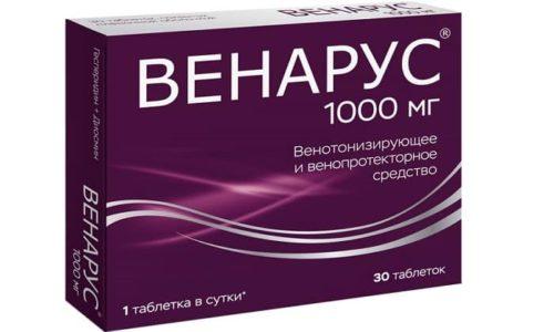 Венарус имеет в составе 2 активных компонента, что повышает его эффективность при лечении патологии, осложненной воспалением сосудов