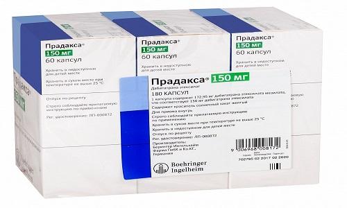 Прадакса 150 - лекарственное средство, относящееся к прямым антикоагулянтам