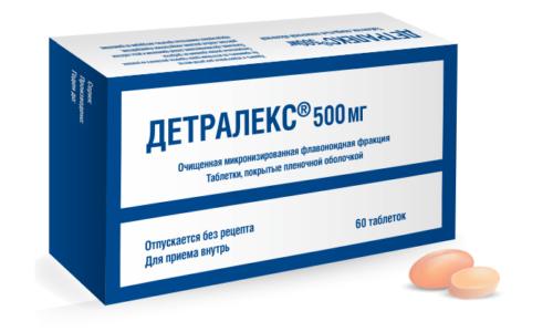 Детралекс является французским лекарственным средством, активным компонентом которого выступает диосмин, это вещество способствует восстановлению состояния стенок сосудов