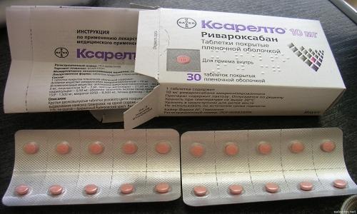 Препарат Ксарелто 10 выпускается в таблетированной форме