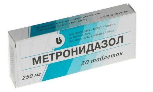 Метронидазол быстро и полностью проникает в большую часть жидкостей и тканей человеческого организма