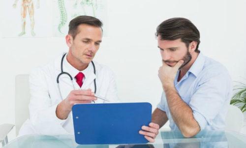 Необходимо отметить, что даже в случае бессимптомного протекания заболевания, лечение рекомендуется пройти для исключения диагностирования бесплодия
