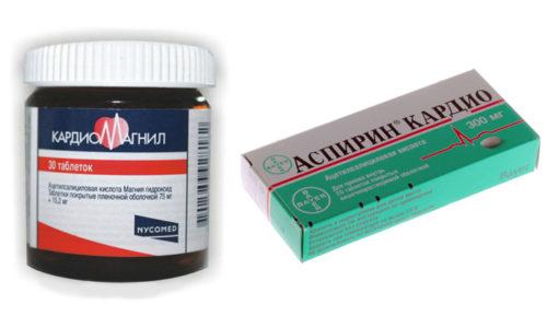 Аспирин Кардио является нестероидным противовоспалительным средством, Кардиомагнил является НПВС