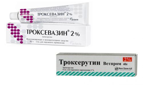 При возникновении признаков геморроя и варикоза врачами назначаются Троксевазин или Троксерутин