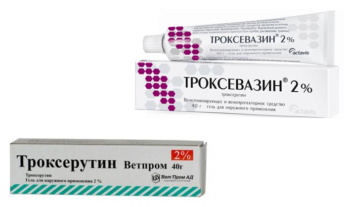 Троксевазин и Троксерутин: что лучше