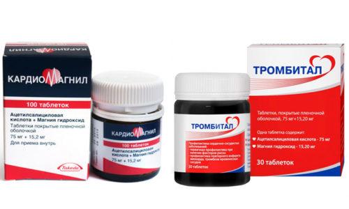 Для предотвращения патологии необходимы профилактические меры в виде приема препаратов, улучшающих кровоток, например Тромбитал или Кардиомагнил