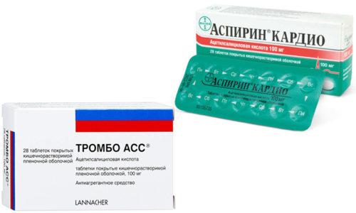 Тромбоасс или Аспирин Кардио изготовлены на основе ацетилсалициловой кислоты и обладают одинаковым терапевтическим воздействием