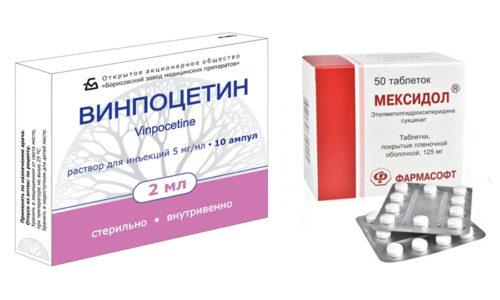 Винпоцетин и Мексидол применяют при нарушениях кровообращения головного мозга