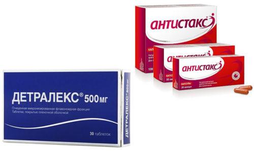 При артрозе сосудов специалисты рекомендуют Антистакс или Детралекс - средства, изготавливаемые на основе натуральных растительных компонентов