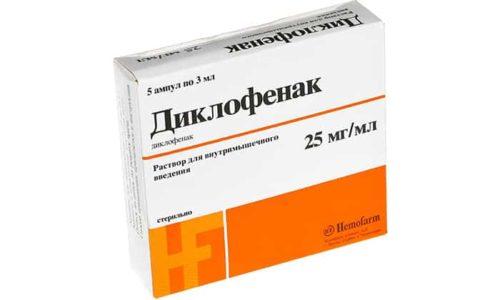 Лекарственное средство обладает выраженным противовоспалительным эффектом